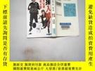 二手書博民逛書店日文書一本罕見不肖Y198833