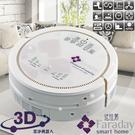 Faraday 法拉第 3D潔淨機器人(掃地機器人) 時尚白 FC-1KW