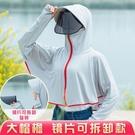 2021新款防曬衣女夏長袖冰絲防曬服罩衫防紫外線透氣薄款騎車外套 快速出貨