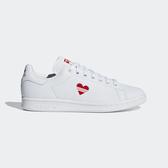 Adidas Stan Smith W [G27893] 女鞋 運動 休閒 網球 復古 經典 潮流 愛迪達 白 情人