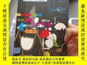 二手書博民逛書店An罕見Introduction to Theories of Popular CultureY369690