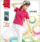 【瑪蒂斯】女款短袖COOL PLUS吸濕排汗POLO衫F802(桃紅)