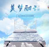 冰絲涼席 夏季冰絲涼席床墊 可折疊學生單人床透氣涼席床墊 雙人1.5m1.8m床 igo 城市玩家