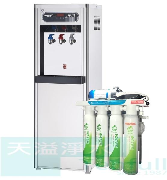 《豪星HaoHsing》HM-1687三溫飲水機【內置TF530純水機】【冰冷熱水皆有煮沸】*加贈SQC濾心一年份