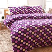 搖粒絨 / 雙人加大【神秘普普】床包兩用毯組  頂級搖粒絨  戀家小舖台灣製AAW315