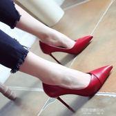 婚鞋紅色婚鞋秋季新款歐美風尖頭鞋細跟高跟鞋時尚單鞋女鞋子  凱斯盾數位3c
