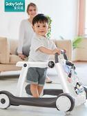 嬰兒學步車防側翻多功能帶音樂寶寶6/7-18個月手推可坐 igo阿薩布魯