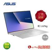 【送Off365】ASUS 華碩 BX533FD-0062S8265U ★ErgoLift軸承設計筆電 (i5-8265U/16GB/1T SSD/GTX1050MAX Q獨顯/W10P)