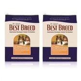 【BEST BREED】貝斯比 成犬維持體態配方 飼料 6.8kg X 2包