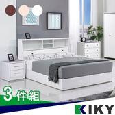 【KIKY】宮本-多隔間加高 雙人5尺三件組(床頭箱+床底+床墊)