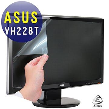 EZstick靜電式電腦LCD液晶霧面螢幕貼 - ASUS VH228T 22吋寬