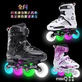 專業溜冰鞋成人平花鞋輪滑鞋成年全套直排輪旱冰花式男女全閃發光   (pink Q 時尚女裝)