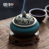 香爐 小香爐陶瓷家用室內仿古檀香盤香爐供佛熏香爐居室