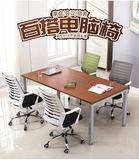 升降電腦椅子電腦椅家用靠背辦公椅麻將升降轉現代簡約懶人座椅igo 爾碩數位3c
