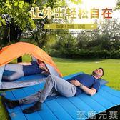 便攜摺疊單人防潮墊帳篷墊加厚地墊午休午睡墊加寬睡墊超輕瑜伽墊WD 至簡元素