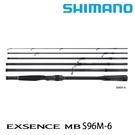 漁拓釣具 SHIMANO EXSENCE MB S96M-6 [海水路亞旅竿]
