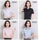 售完即止-白襯衫女短袖寬鬆夏裝半袖工作服正裝套裝工裝襯衣職業女裝9-28(庫存清出S)