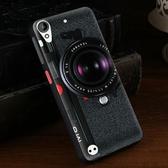 [Desire 530 手機殼] htc desire530 d530 D530U 軟殼 保護套 相機鏡頭