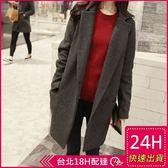 梨卡 - 秋冬必備外套33%羊毛呢[薄款韓版]韓劇-匹諾曹之幕後花序西裝外套風衣長版大衣Q107