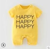 網紅嬰兒連身衣夏季男寶寶衣服可愛薄款初生女夏裝新生兒公主哈衣 滿天星