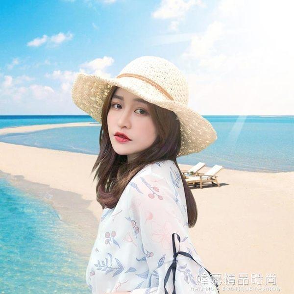 草帽女夏天百搭太陽帽可折疊遮陽帽海邊沙灘帽休閒帽子防曬漁夫帽