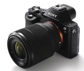 *兆華國際* Sony A7k(28-70) 新力公司貨 可換鏡頭全片幅相機 三期零利率含稅免運費