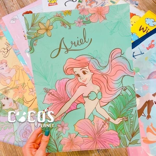 正版 迪士尼系列 公主系列 美人魚 小美人魚 單層L夾 文件夾 收納夾 COCOS QQ049