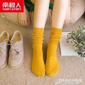 堆堆襪女韓國秋冬長襪子女棉襪中厚款襪子時尚彩色純色長襪 4雙裝 時尚芭莎