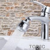 面盆水龍頭防濺頭濾水器花灑水龍頭嘴過濾器兒童洗手延長器「Top3c」
