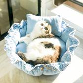 柔軟舒適花苞造型貓窩狗床 可機洗南瓜寵物窩-大小姐韓風館