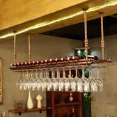 酒架 紅酒杯架懸掛倒掛歐式簡約家用酒吧懸掛吊架酒架高腳杯架葡萄酒架 萬聖節狂歡