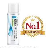 肌研 極潤保濕化粧水清爽型 170ml