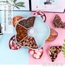 水果盤 歐式創意雙層旋轉乾果水果盤 客廳家用分格零食瓜子盤新年糖果盒 新年優惠