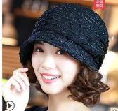 帽子女春秋韓版潮時尚百搭包頭帽春季優雅堆堆帽休閒帽短檐貝雷帽貝芙莉