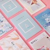 筆記本文具本子加厚小清新大學生韓版創意簡約記事日記膠套本     琉璃美衣