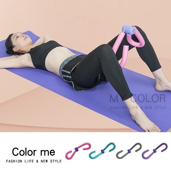 美腿夾 瑜珈 健身 美腿神器 美腿彈簧器 美腿輔助器 訓練器 多功能美腿器【Q022】color me