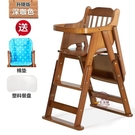 寶寶餐椅兒童餐桌椅子便攜可折疊凳多功能吃飯座椅兒童實木餐椅·樂享生活館liv
