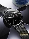 手錶 抖音同款高中新概念超薄手表男士學生石英潮流初中機械表防水男表【快速出貨八五折】