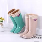 雨鞋女士高筒雨靴長筒中筒大碼水靴加絨保暖防滑時尚【時尚大衣櫥】