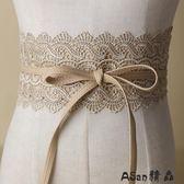 塑身衣-花邊腰帶連衣裙寬腰封蕾絲流蘇裝飾