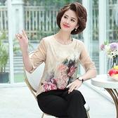 中老年女夏裝大碼短袖洋氣小衫高貴40-50歲媽媽夏天穿的遮肚上衣 交換禮物