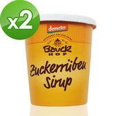 【BuDer標達】德國原裝進口甜菜根糖蜜(450g/罐)x2罐組