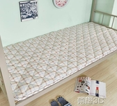 床墊 加厚1.5m1.8m床墊床褥子0.9m單人1.2m榻榻米折疊學生宿舍海綿墊被新年禮物