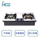 含原廠基本安裝 和成HCG 瓦斯爐 檯面式不鏽鋼2級瓦斯爐 GS203SQ(桶裝瓦斯)