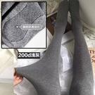 【腳底防滑】200D精梳棉褲襪/內搭褲襪 3色【L71114】