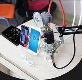 U16手機直播k歌麥克風yy主播設備聲卡套裝全套jyU16手機直播k歌麥克風yy 全館免運