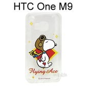 SNOOPY 史努比透明軟殼 [N02] HTC One M9 / S9【台灣正版授權】