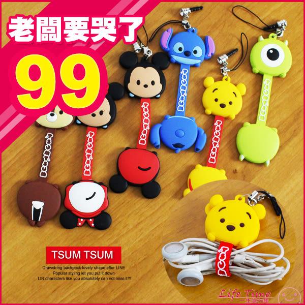 《限時99》迪士尼 TSUM TSUM 米奇 史迪奇 充電線 捲線器 耳機收納器 防塵塞 吊飾 B23787