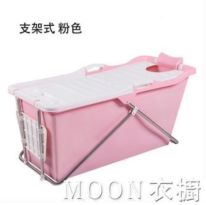 成人浴盆折疊浴桶 洗澡桶家用 塑料 泡澡桶 洗澡盆加厚彈有蓋YYJ  MOON衣櫥