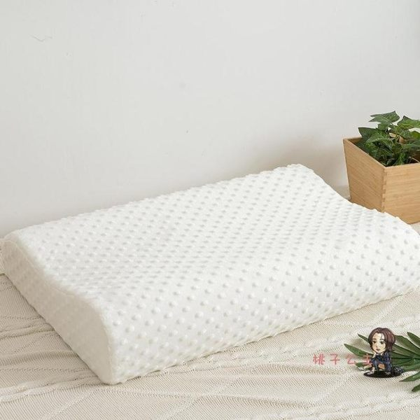 乳膠枕 含枕套】乳膠枕記憶枕家用成人保健枕頭枕芯護頸枕助睡眠學 1款T   麻吉鋪